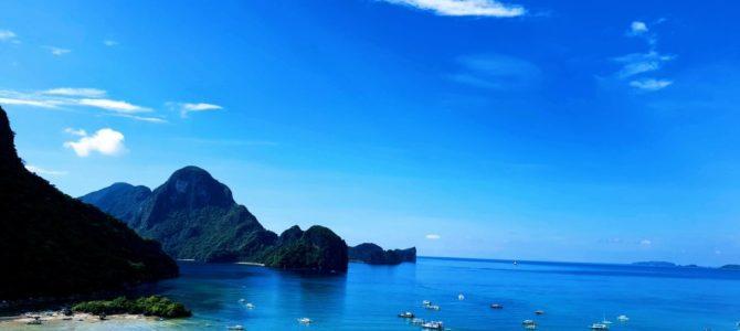 El Nido Palawan Philippines 2018